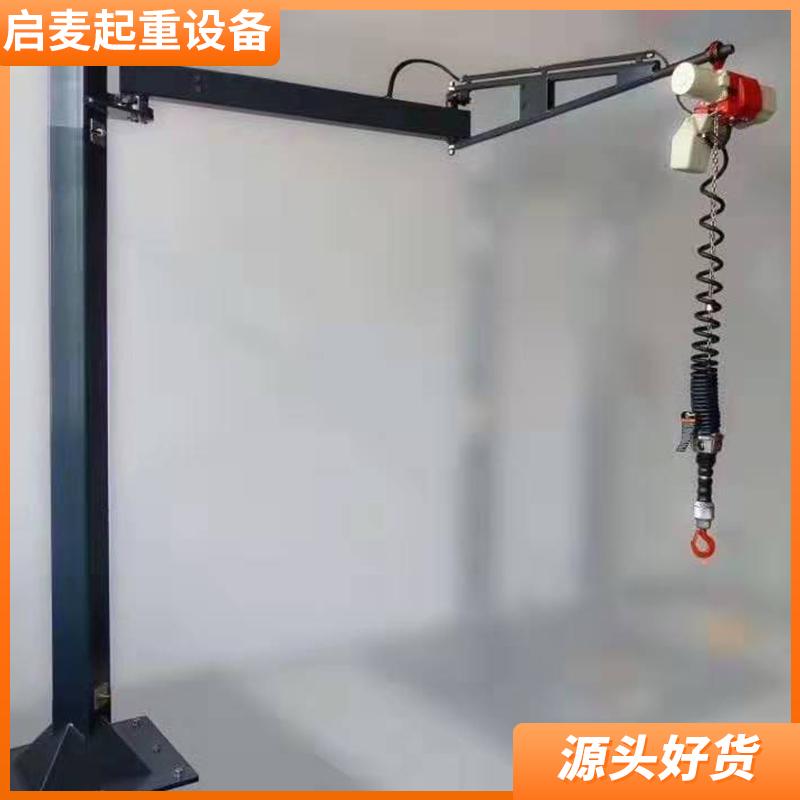KJB-W型壁柱式悬臂吊
