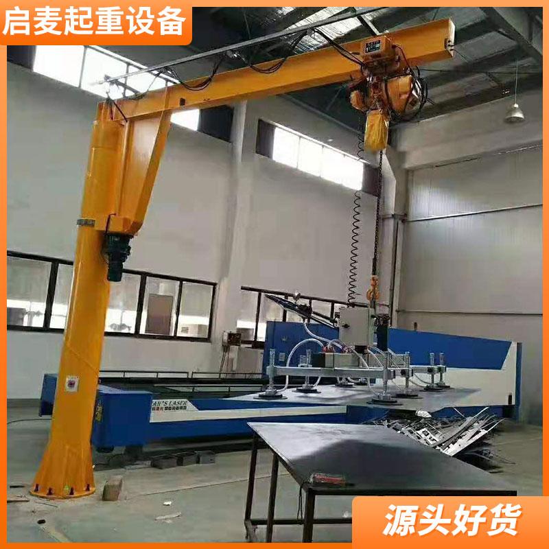 500kg 定柱式悬臂吊 电动旋转360度 手动旋转 移动式悬臂吊