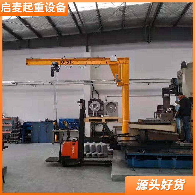 常州 500Kg 柱式悬臂吊  激光切割机板材吸吊