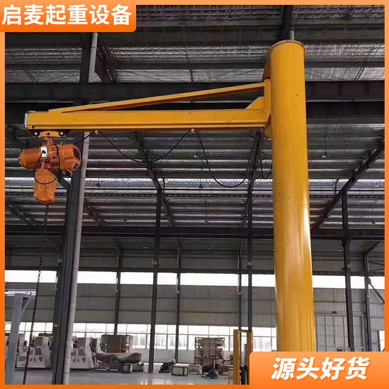 启麦起重500Kg固定式悬臂吊机葫芦吊