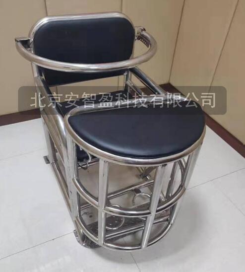 不锈钢审讯椅讯问椅用途