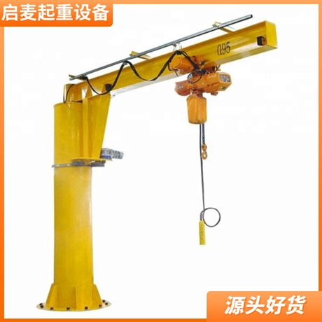 上海厂家立柱式悬臂吊 250Kg小型欧式悬臂起重机 KBK手动旋转