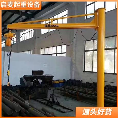 昆山 500kg悬臂起重机 立柱式 厂家报价 上门安装