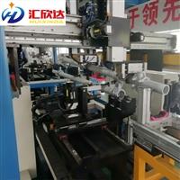 自动化装配生产线江西乐动手环app下载安装专业生产非标自动生产线