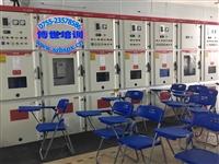 深圳电工考证 深圳电工培训学校   深圳电工培训