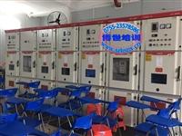 龙华电工培训  拥有电工证的好处