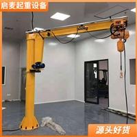 立柱式悬臂吊南京小型旋臂起重机KBK轨道悬臂吊