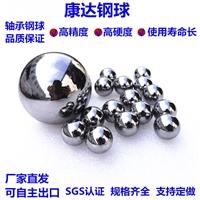 康达钢球厂供应G10精密轴承钢球15mm15.081mm耐磨钢珠