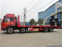 解放平板运输车生产厂家