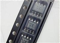 陜西收購IC集成電路芯片 收購IC集成電路芯片