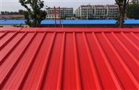 廈門彩鋼瓦除銹噴漆防腐工程承接