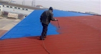 陽泉彩鋼瓦除銹噴漆防腐工程承接
