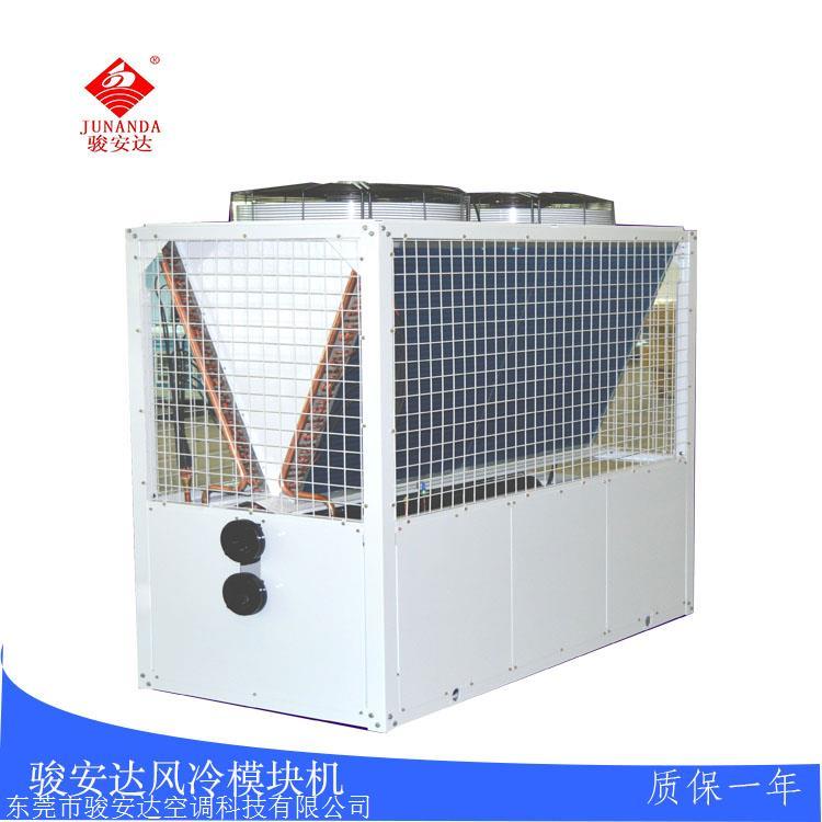深圳空调外机 130KW风冷热泵模块机组厂家批发