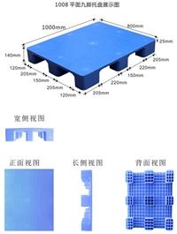 山东泰安市印刷专用托盘现货供应