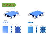 上海嘉定区印刷专用托盘现货供应