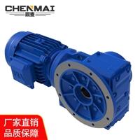 源头工厂 直销GKAF77减速机 斜齿轮减速机 齿轮减速箱出售