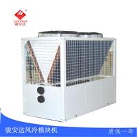 惠州风冷热水机 130KW螺杆机一拖多盘管出厂价