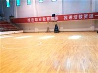 息烽县枫木实木篮球地板哪里有