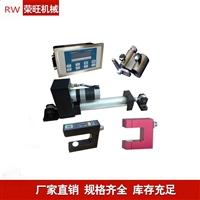 供应涂布机 吹膜机纺织机伺服纠偏机 全自动纠偏一体机