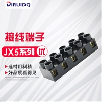 JX5系列接线端子 JX5 1005接线端子排 接线柱 大电流 端子座 阻燃