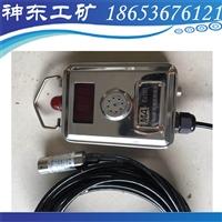 巷道專用GUY10水位傳感器,礦山用GUY10水位傳感器