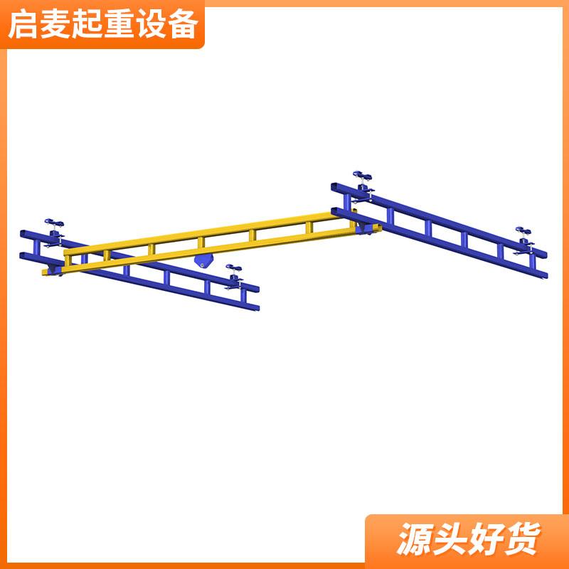 悬挂式刚性轨道