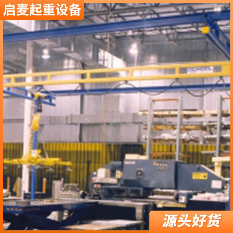 南京KBK钢性轨道 组合式起重机