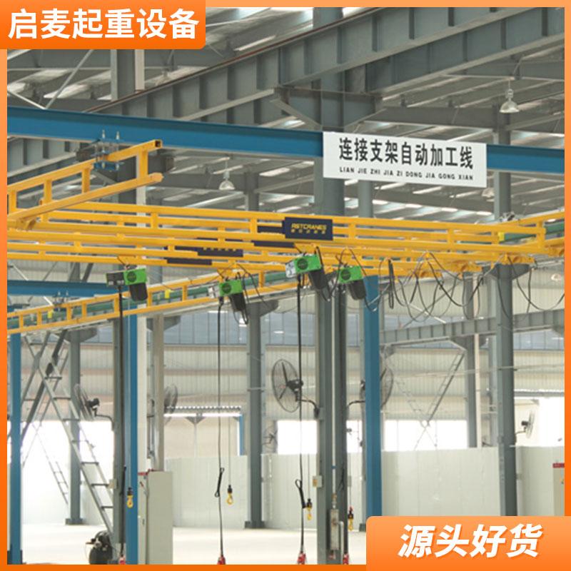 南京 刚性轨道 组合式钢轨 汽车输送线轨道 德马格葫芦 环链葫芦