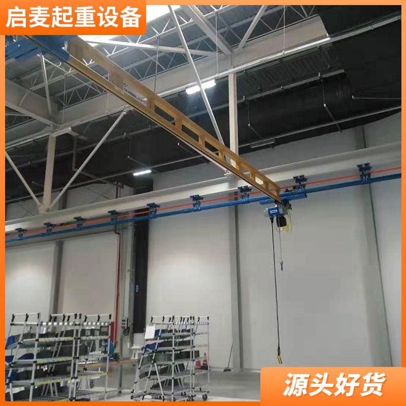 500kg刚性轨道 高博组合式悬挂起重机 自立式 桁架式KBK钢轨