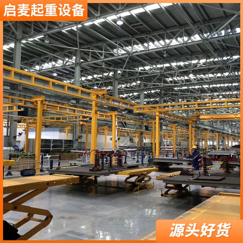苏州厂家定制刚性轨道刚性KBK轨道行车组合式刚性起重机