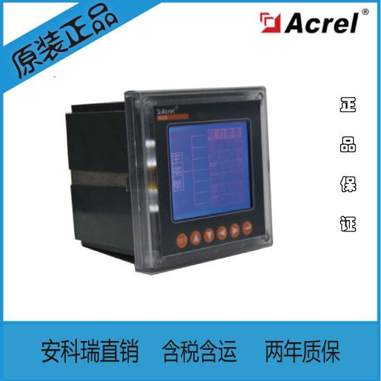 安科瑞ACR230ELH/K多功能谐波电能仪表/进线柜电能质量分析仪表