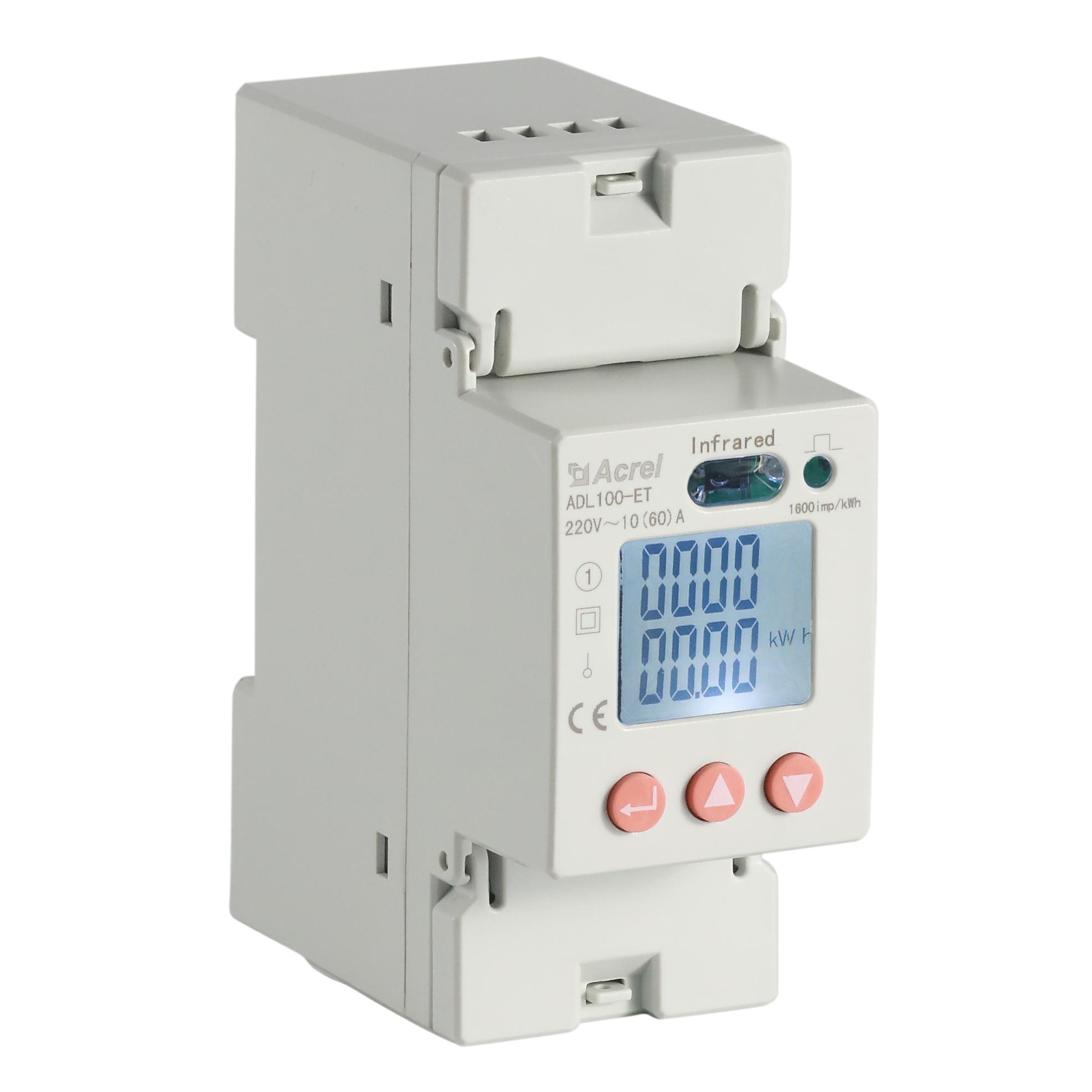 充电桩计量用导轨单相电表DDSD1352