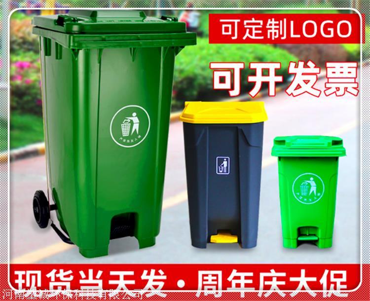 山西垃圾分類垃圾桶廠家價格