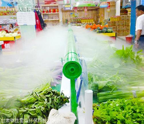 纺织厂高压微雾加湿机