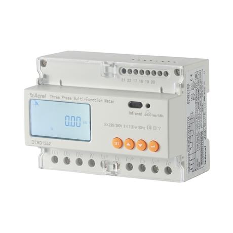 分项计量电能表DTSD1352-C