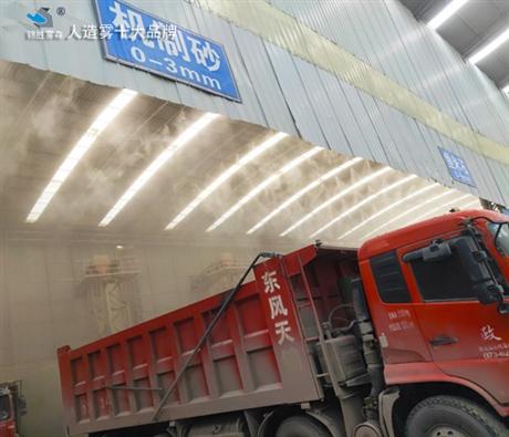 遵义煤矿厂水雾除尘设备  锦胜雾森降尘系统安装
