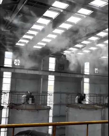 水泥厂房降尘喷雾系统