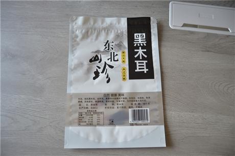 枣加核桃食品包装袋