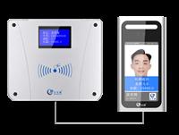 广东梅州人脸识别消费机IC卡智慧消费机价格