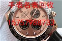 湖州手表回收本地手表回收行情