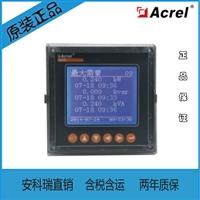 安科瑞直销进线柜专用ACR230ELH三相多功能谐波智能电表