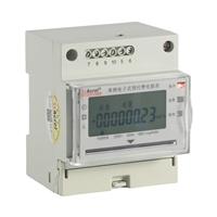 酒店内部考核用电能表带485通讯后台监控低压智能计量箱