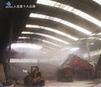 贵州铜仁水雾降尘设备厂家