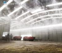 贵州工业厂房水雾降尘加湿 锦胜喷雾设备厂家