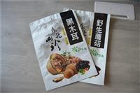 上海市定做食品包装袋定做