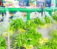 高压微雾加湿器生产厂家