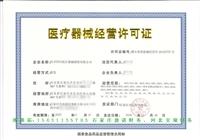 石家庄无极工商注册办里去哪里申请2020鼎诺