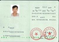 吉林遼源誠信認證帶辦需要申請商標嗎2020鼎諾
