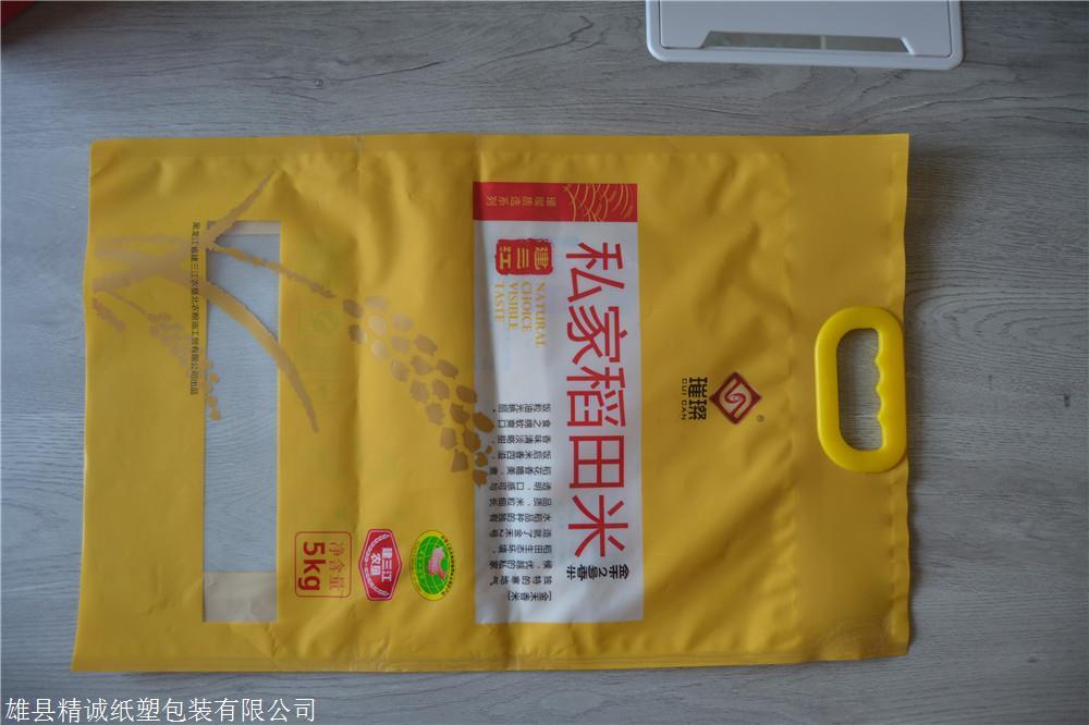 吉林彩印食品袋,食品包装袋厂家