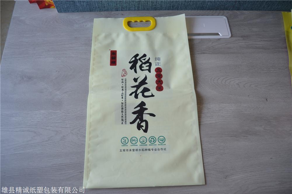 稻花香大米手提袋加工厂,稻花香彩印大米塑料袋厂家